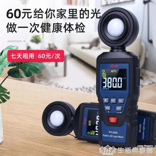 A-BF/不凡高精度照度計測光亮度儀光度計攝影光照測試流明亮度計 NMS樂事館新品
