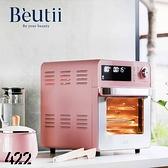 韓國 422Inc 13L 氣炸烤箱 12期0利率 大容量烤箱 全機不鏽鋼 自動旋轉 定時預約 開蓋斷電保護