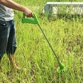 家樂美充電式電動割草機打草機神器家用除草機小型多 草坪機ATF 格蘭小舖