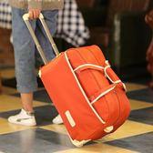 旅行包女手提拉桿包行李包儲物包旅行袋 nm1808 【Pink中大尺碼】