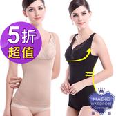 【5折熱銷魔櫃MAGIC WARDROBE】日本熱銷收腹塑腰美背蕾絲托胸背心(塑身衣瘦身衣塑身背心瘦上衣)