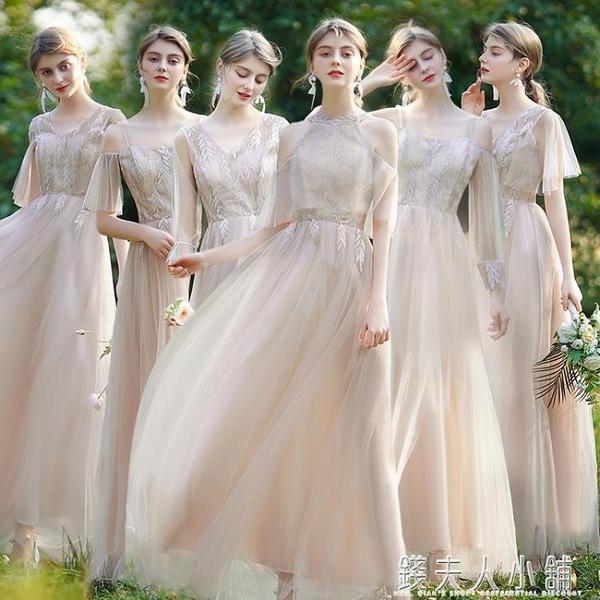 伴娘禮服女平時可穿姐妹團仙氣質創意簡約大氣18歲學生畢業照ATF「錢夫人小鋪」