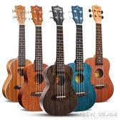 21寸23寸尤克里里初學者樂器ukulele夏威夷電箱琴小吉他烏克麗麗CY『新佰數位屋』