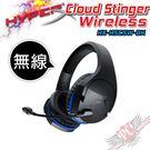 [ PC PARTY ]  金士頓 KINGSTON HyperX Cloud Stinger Wireless 無線耳機