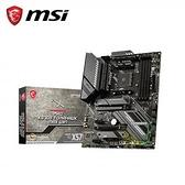 【綠蔭-免運】微星MSI MAG X570S TOMAHAWK MAX WIFI AMD 主機板