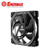 Enermax 安耐美 金靜蝠 14CM 風扇