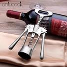 紅酒開瓶器 多功能葡萄酒開酒器 鋼啟瓶器起瓶器瓶起子