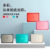 蘋果 Air 13 A2337 2020 Pro13 A2338 2020 雙色電腦殼 電腦保護殼 支架散熱