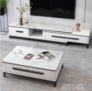 大理石茶幾電視櫃組合簡約現代小戶型伸縮家用北歐實木電視櫃套裝QM 依凡卡時尚