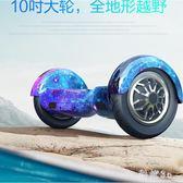 智能便攜式電動平衡車雙輪代步車兒童成年成人兩輪體感車 PA4035『科炫3C』