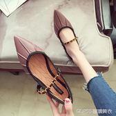 尖頭粗跟單鞋金屬鍊條一字扣淺口工作鞋百搭休閒女鞋    琉璃美衣