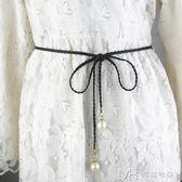 復古珍珠腰繩編織流蘇腰帶女細裝飾連衣裙子百搭文藝韓版細皮繩子        瑪奇哈朵