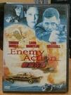 挖寶二手片-E02-027-正版DVD-電影【戰警先鋒】-在潛伏於五角大廈的高級軍官協助下成功運抵韃基斯