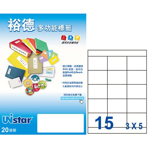 【裕德Unistar】US4278 70×50.8mm 15格 A4 三合一 電腦標籤(1盒100張)