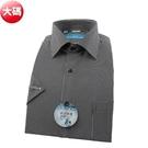 【南紡購物中心】【襯衫工房】長袖襯衫-黑色細條紋  大碼45