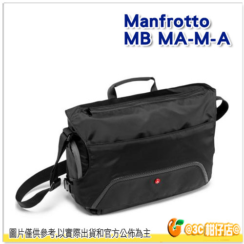 Manfrotto 曼富圖 MB MA-M-A Befree Messenger 腳架郵差包 黑 側背包 信差包 公司貨