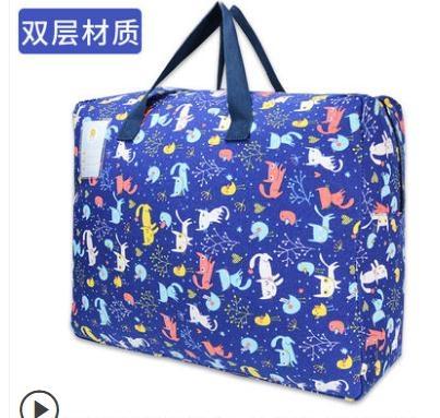 幼兒園被子收納袋裝棉被的袋子收納整理袋衣服打包袋搬家袋 萊俐亞