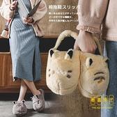 棉拖鞋女家用秋冬季家居家卡通可愛毛絨室內厚底保暖拖鞋【輕奢時代】