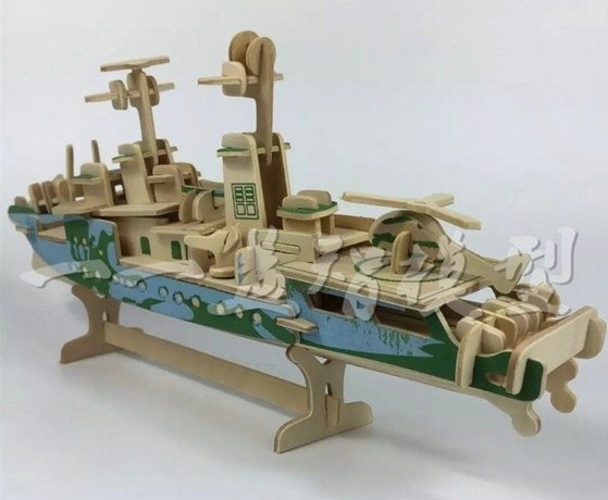 【協貿國際】3D立體拼圖驅逐艦船模玩具(2入)