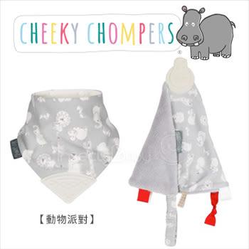 ✿蟲寶寶✿【Cheeky Chompers】純棉 英國製 全世界第一個咬咬兜+咬咬巾組合 - 動物派對