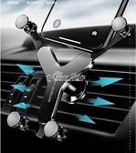 車載手機架汽車用出風口卡扣式重力導航支架車上支撐奔馳萬能通用 快速出貨
