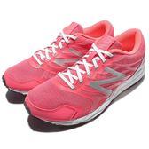 New Balance 慢跑鞋 590 NB N字鞋 粉紅 銀 白底 運動鞋 女鞋【PUMP306】 W590RN5B