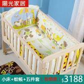 新生兒寶寶睡床簡易嬰兒床搖籃經濟型床實木多功能搖床可變拼接床 JY【全館八折免運快出】下殺