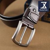 74盎司 皮帶 特殊縫線設計真皮皮帶[Z-274]