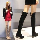 長靴 膝上靴 過膝靴 雙11長靴顯瘦腿過膝靴加絨低跟長筒靴平底高筒靴 巴黎春天