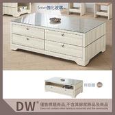 【多瓦娜】19058-369007 日式和風雪杉白4×2尺玻璃大茶几(含玻)(不含椅)