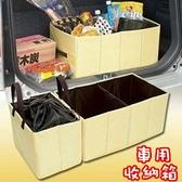 可折疊車用收納箱-多功能實用方便保溫出遊購物保溫箱73pp140【時尚巴黎】