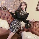 夜店女裝秋季2020年新款女時尚氣質性感長袖露肩洋裝套裝兩件套 蘇菲小店
