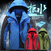 ※現貨【單層加絨】户外登山防水透氣衝鋒衣/外套-6色 L-5XL碼【CP16026】