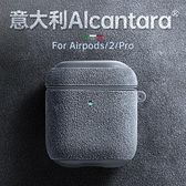 星克蘋果AirPods保護套2代通用AirPodsPro無線藍牙耳機盒airpods3軟殼科炫數位