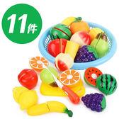水果百匯切切樂 (11入) 切水果 扮家家酒 廚房玩具 6501 好娃娃