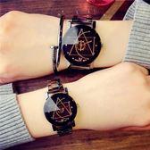正韓簡約女中學生時尚潮流ulzzang男士鋼帶防水石英情侶手錶一對【快速出貨八五折促銷】