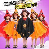 萬聖節兒童服裝披風女童男童南瓜蝙蝠女巫斗篷cosplay演出服 格蘭小舖