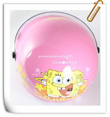 林森●海綿寶寶安全帽,兒童安全帽,K856,K857,SB08,黃