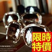 太陽眼鏡 偏光墨鏡(單件)-好戴經典款熱賣帥氣好搭防紫外線3色55s69[巴黎精品]