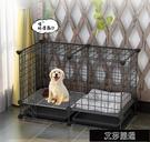 寵物圍欄 狗籠子室內中型帶廁所狗狗圍欄柵欄泰迪柯基小型犬貓籠窩家用別墅