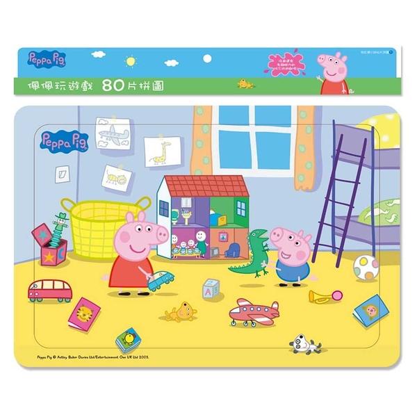 粉紅豬佩佩玩遊戲80片拼圖 (C675251)【拼圖】