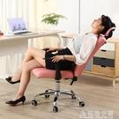 電腦椅直播椅家用辦公椅職員椅現代簡約椅學生座椅電競椅升降轉椅 NMS名購居家