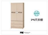 【MK億騰傢俱】AS209-04 旺旺白橡3*6尺衣櫥