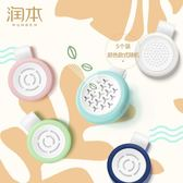 防蟲手環 潤本驅蚊手環大人防蚊蟲神器便攜隨身貼嬰兒童寶寶戶外防蚊扣手表