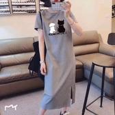 中長款過膝短袖t恤裙子女夏季新款休閒大碼寬鬆一步裙開叉連身裙 韓國時尚週