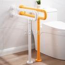 無障礙馬桶扶手欄桿浴室衛生間廁所老人殘疾人坐便器防滑安全拉手
