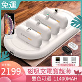 行動電源 磁吸充電寶超薄便攜式無線膠囊行動電源迷你小巧手機充電片 2色