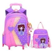 女童拉桿書包 小學生女孩1-3-5-6年級6-12周歲手拖拉桿箱 BT5252『愛尚生活館』