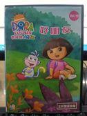 影音專賣店-P01-219-正版DVD-動畫【DORA愛探險的朵拉19 好朋友 DVD1+DVD2】-幼兒教育