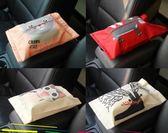 優惠兩天-創意汽車用紙巾盒抽車載車內車上天窗遮陽板掛式抽紙盒餐巾紙抽盒【開學季鉅惠】